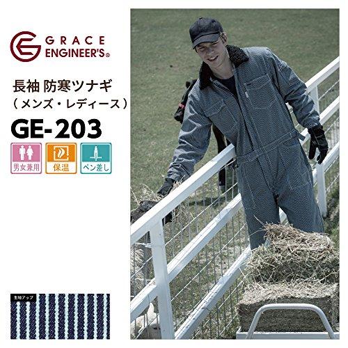 GRACE ENGINEERS(グレースエンジニアーズ) 防寒 長袖 GE-203 ヒッコリー