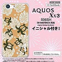 506SH スマホケース AQUOS Xx3 ケース アクオス Xx3 イニシャル ホヌ・小 オレンジ nk-506sh-1465ini M
