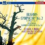 ブラームス:交響曲第2番 画像