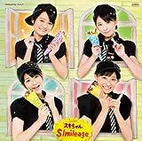シングルV「スキちゃん」 [DVD]