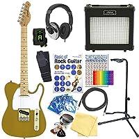 エレキギター 初心者セット テレキャスタータイプ 15点セット Legend LTE-Z BLD/M
