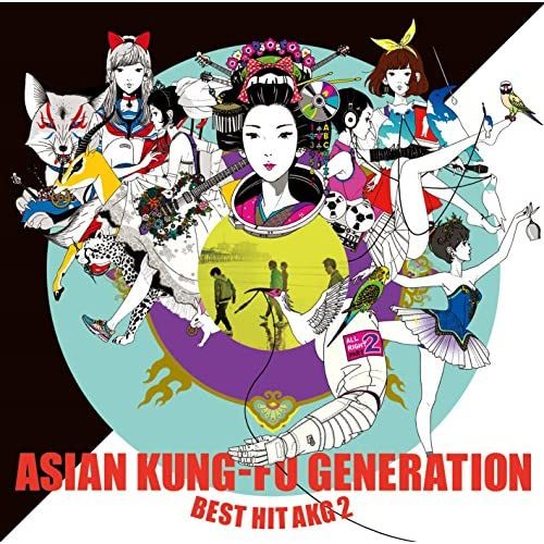 BEST HIT AKG 2 (2012-2018)ASIAN KUNG-FU GENERATION