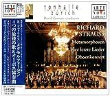 R.シュトラウス:メタモルフォーゼン、オーボエ協奏曲&4つの最後の歌