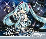 初音ミク-Project DIVA-F Compelet Collection(DVD付) 画像