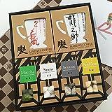 前田珈琲 焼き菓子 ギフト ドリップコーヒー スノーボールクッキー 詰め合わせ Dセット お歳暮 ギフト