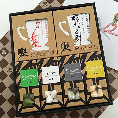 前田珈琲 焼き菓子 ギフト ドリップコーヒー スノーボールクッキー 詰め合わせ Dセット 内祝 結婚 ギフト コーヒー