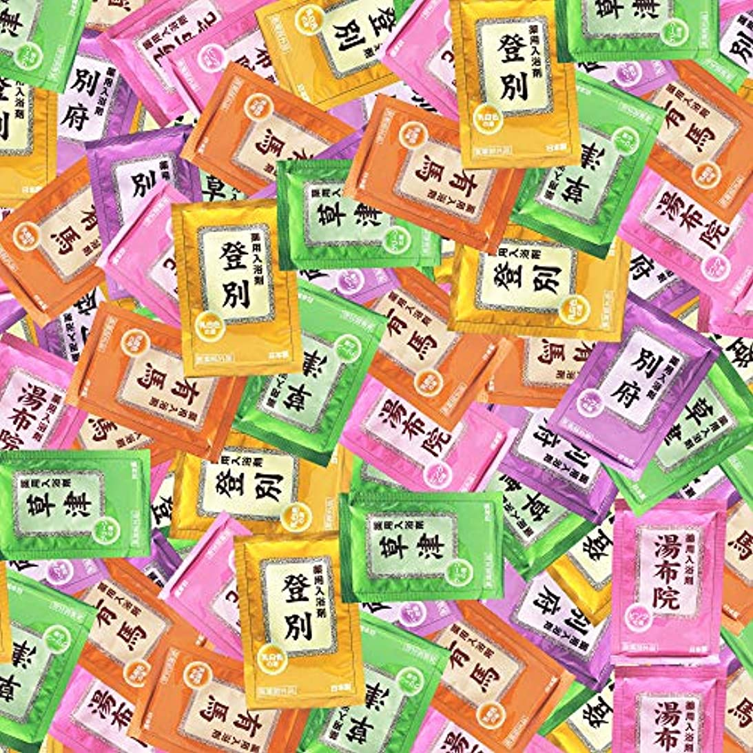 ボールピッチャー政令入浴剤 ギフト プレゼント 湯宿めぐり 5種類 (200袋)セット