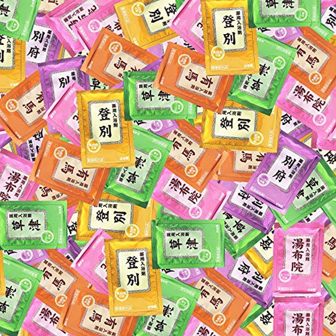 かけがえのない保険をかけるバング入浴剤 ギフト プレゼント 湯宿めぐり 5種類 (200袋)セット