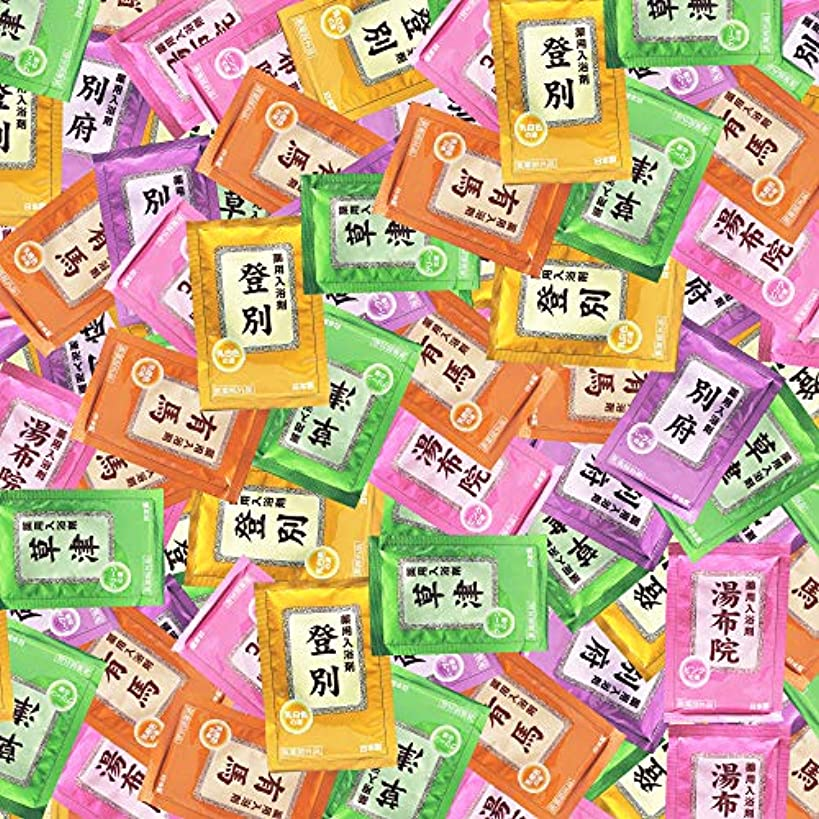 ダルセット豆学校の先生入浴剤 ギフト プレゼント 湯宿めぐり 5種類 (200袋)セット