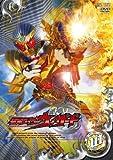 仮面ライダーウィザード VOL.10[DVD]