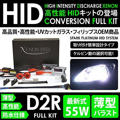 SPARK 純正交換用HIDヘッド D2R 55W薄型 HIDキット 6000K LAGREAT ラグレイト H13.11~RL1