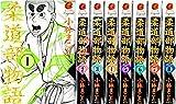 柔道部物語 新装版 コミック 1-8巻セット (ヤンマガKCスペシャル)