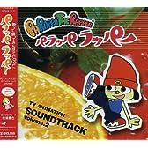 パラッパラッパーTVアニメーション・サウンドトラック volume.2