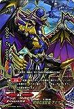 バディファイトX(バッツ)/戦域の支配者 アビゲール(超ガチレア)/よっしゃ!! 100円ダークネスドラゴン