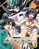 健全ロボ ダイミダラー Vol.3 [Blu-ray] 画像