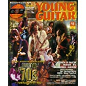 YOUNG GUITAR (ヤング・ギター) 2013年 11月号