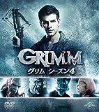 GRIMM/グリム シーズン4 バリューパック[DVD]