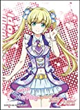キャラクタースリーブ 『アイドルメモリーズ』 早川心桜 (EN-392)