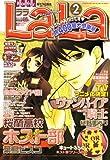 LaLa (ララ) 2008年 02月号 [雑誌]