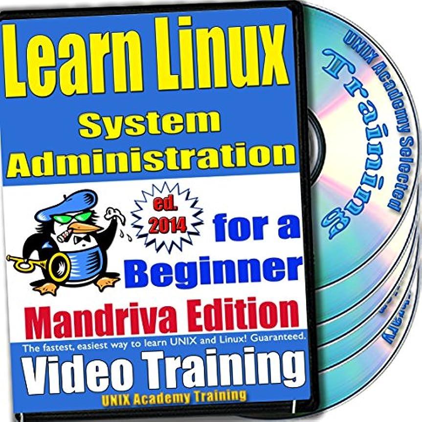 故国コンチネンタル主張Linuxのシステム管理。初級ビデオトレーニングおよび認定試験、英語でMandrivaのバージョン。 4 -DVDセット
