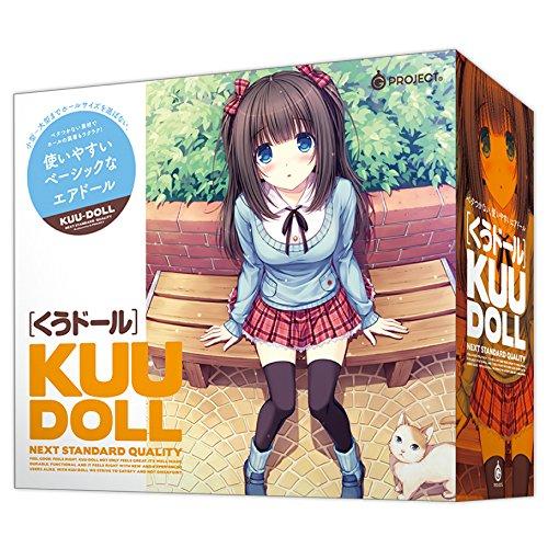 KUU-DOLL[くうドール] -