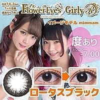 フラワーアイズGirly【度あり】ロータスブラック (-1.5)