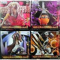 バンプレスト ワンピース スーパーエフェクト七武海フィギュア vol.2 全4種セット