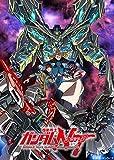 機動戦士ガンダムNT Blu-ray特装限定版[Blu-ray/ブルーレイ]