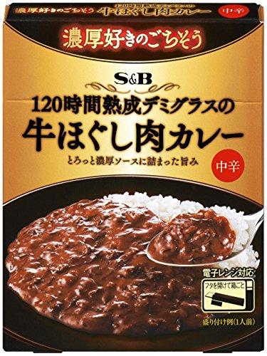 濃厚好きのごちそう 120時間熟成デミグラスの牛ほぐし肉カレー 中辛 150g