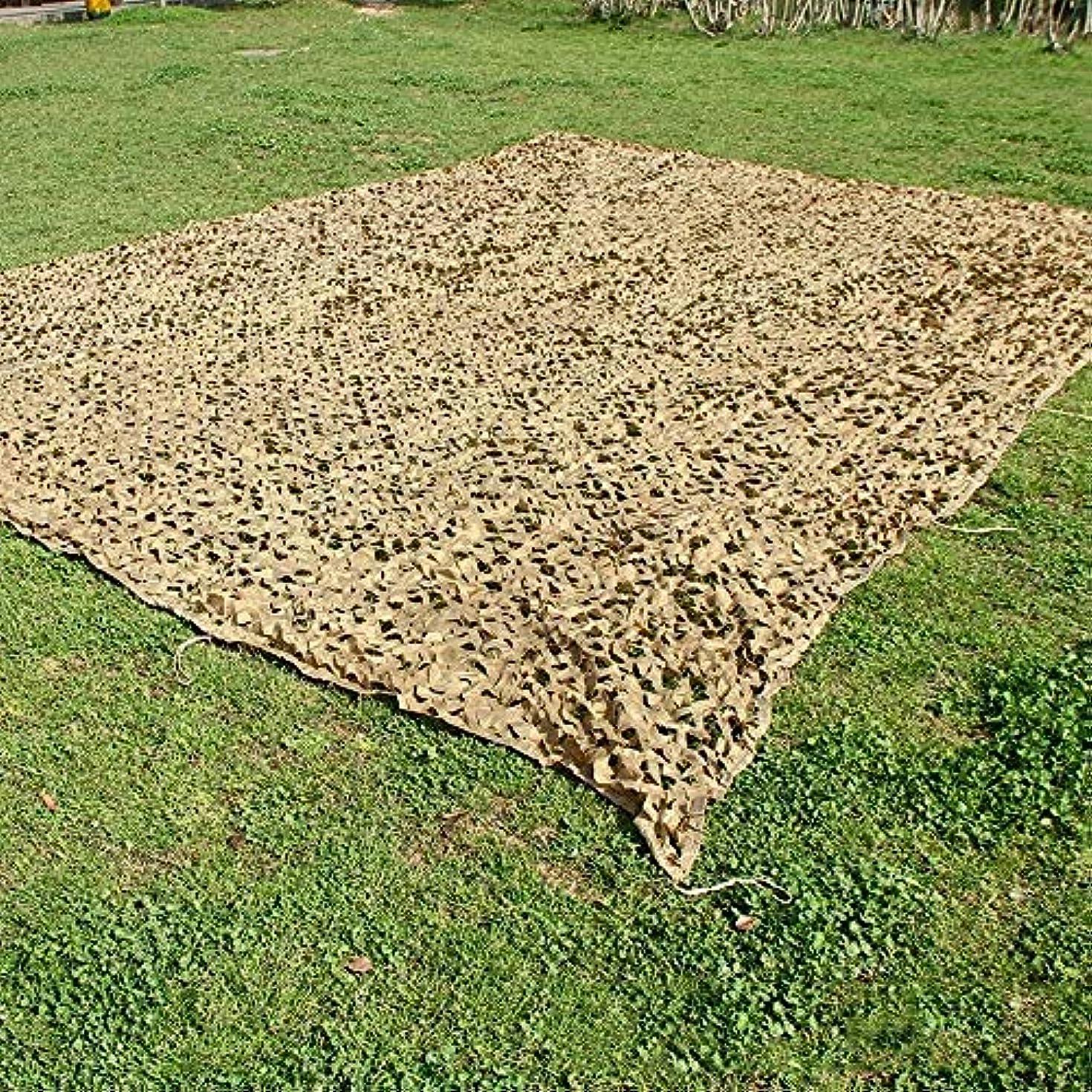 音声学ギネス粗いオックスフォード布迷彩ネット、森林迷彩ネット、キャンプに最適、CS、釣り、2 * 3m、3 * 5mなどのサイズの撮影に使用 (Size : 15x15m)