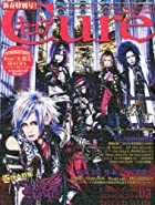Cure (キュア) 2014年 03月号 [雑誌]()