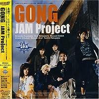 Third Superrobot Taisen Alpha by Jam Project (2005-08-03)