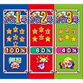 星のカービィ スーパーデラックス 2. ゲーム画面メモ