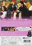 セレンディピティ~恋人たちのニューヨーク~ [DVD] 画像