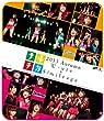ナルチカ2013秋 ℃-ute×スマイレージ [Blu-ray]