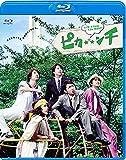 映画「ピカ☆★☆ンチ LIFE IS HARD たぶん HAPP...[Blu-ray/ブルーレイ]