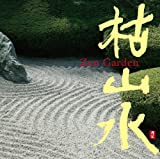 枯山水 Zen Garden