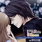 Love on Ride~通勤彼氏 Vol.4 黒澤玲人