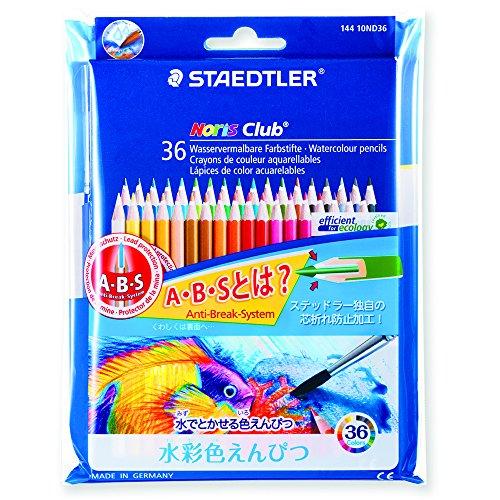 ノリスクラブ水彩色鉛筆 36色セット(水筆付き) 14410ND36P ステッドラー