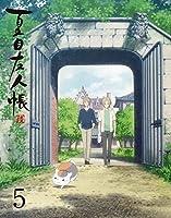 夏目友人帳 陸 5(完全生産限定版) [Blu-ray]