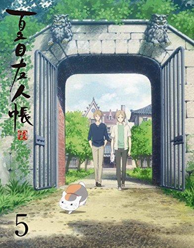 夏目友人帳 陸 第十一話「大切なモノ」感想