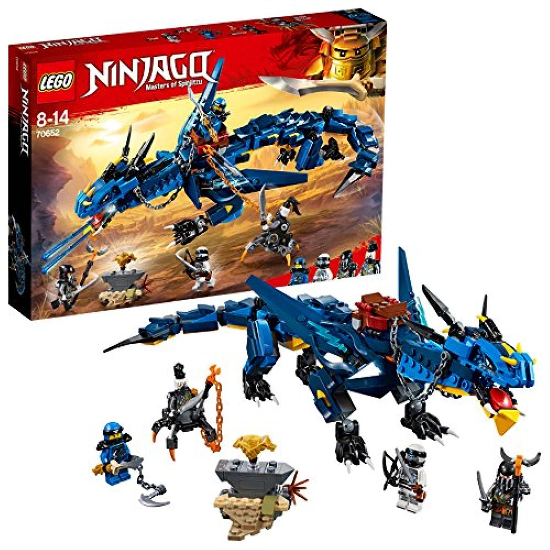 レゴ(LEGO)ニンジャゴー ジェイとイナズマ?ドラゴン 70652