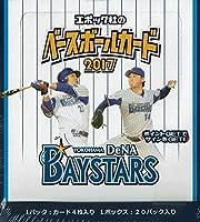 EPOCH ベースボールカード 2017 横浜DeNAベイスターズ 【BOX】