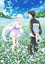 新作OVA「Re:ゼロから始める異世界生活 Memory Snow」BD予約受付中