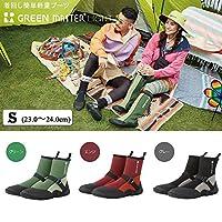 ATOM アトム GREEN MASTER(R) グリーンマスター(R)ライト 農業・園芸用長靴 2622 S(23.0~24.0cm) ■3種類の内「グリーン」のみです