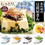 あの頃の豆腐屋さん 全4種セット ガチャガチャ