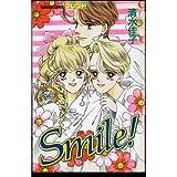 Smile / 清水 佳子 のシリーズ情報を見る