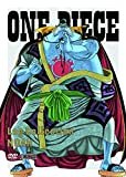"ONE PIECE Log Collection ""NOAH""[EYBA-10486/9][DVD] 製品画像"