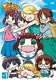 ぷちます!‐プチ・アイドルマスター- Vol.1【DVD】[DVD]