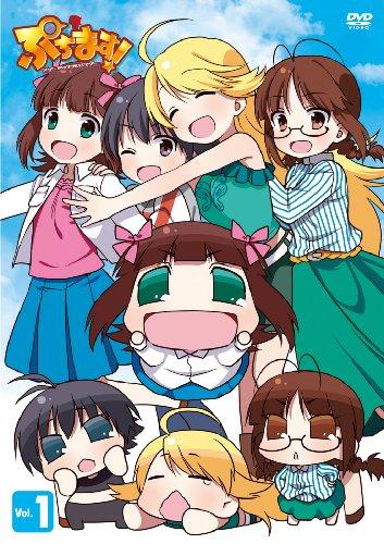 ぷちます -プチ アイドルマスター- Vol.1  DVD